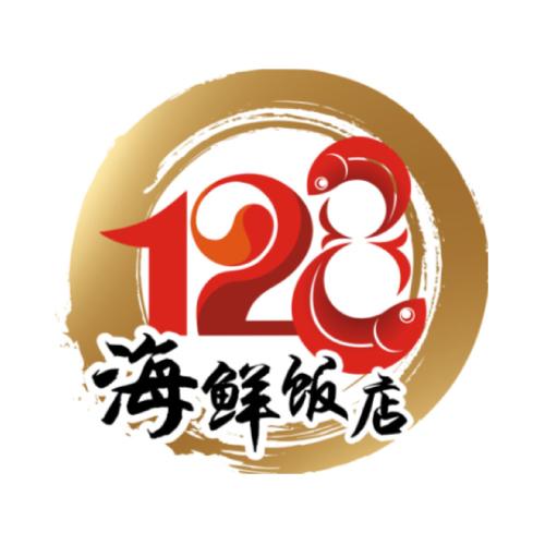 One Two Eight Seafood Restaurant 128海鲜饭店