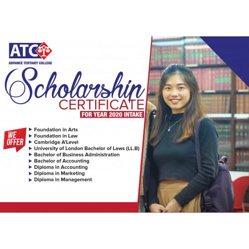 Advance Tertiary College (ATC)