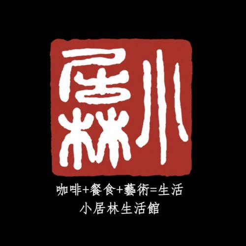 Anak Kulim Eatery & Gallery 小居林生活馆
