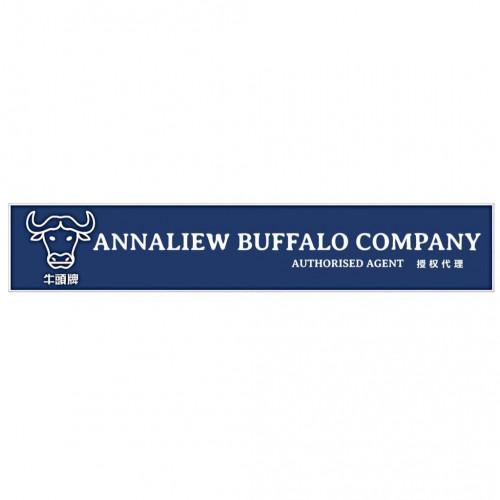 Annaliew Buffalo Company
