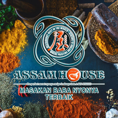 ASSAM HOUSE RESTAURANT
