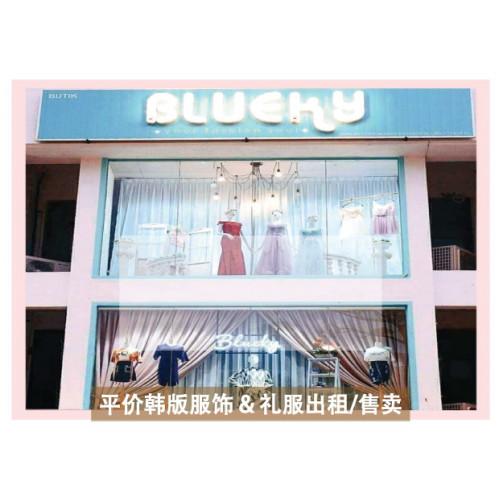 Blueky