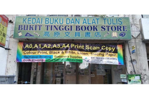 Bukit Tinggi Book Store Enterprise
