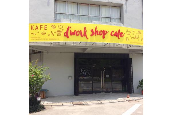 D'Workshop Cafe