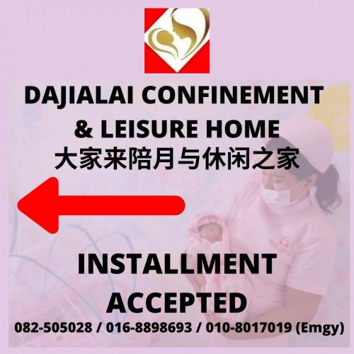 Dajialai Confinement & Leisure Home 大家来陪月与休闲之家