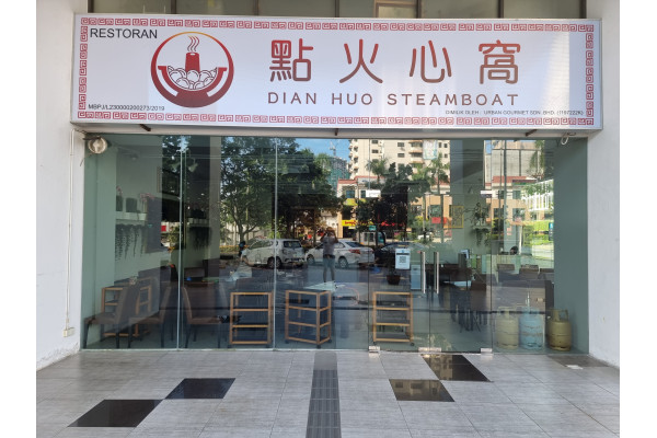 Dian Huo Steamboat