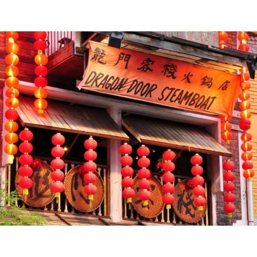 Dragon Door Steamboat