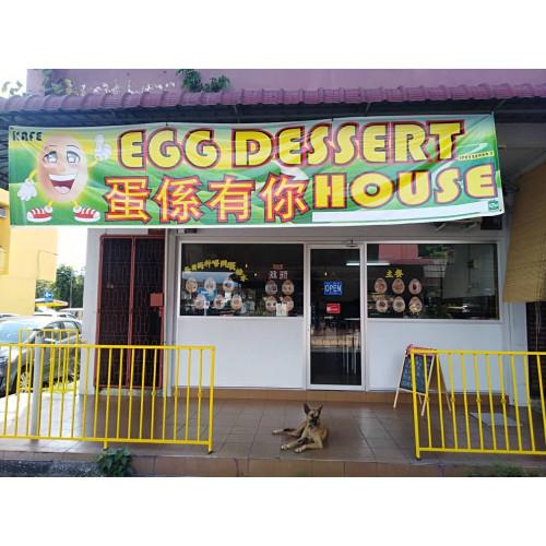 Egg Dessert House
