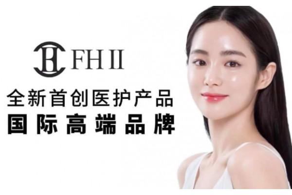 FH II 美妆潮品