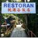 Fantasy Valley Restaurant