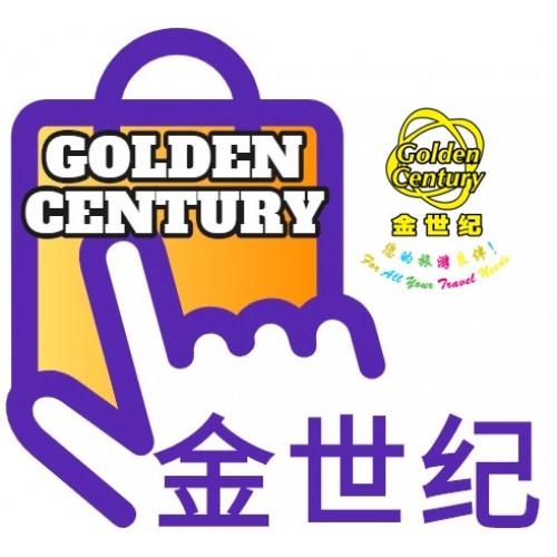 Golden Century Tour & Travel Sdn Bhd 金世纪旅游有限公司