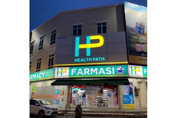 Health Path Sdn Bhd