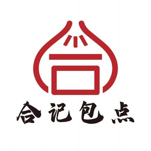 Hejibaodian Trading 合记包点