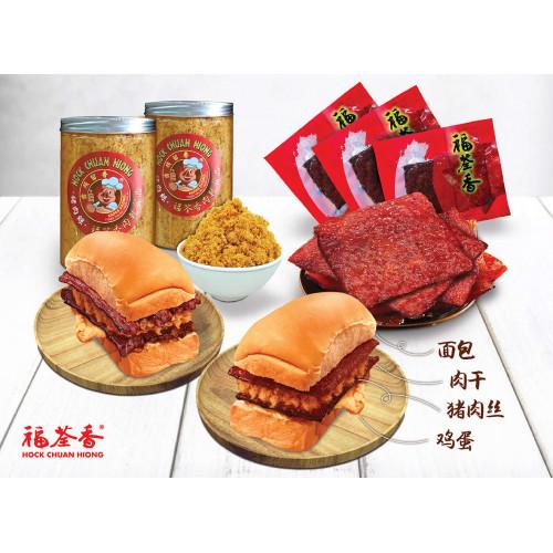 Hock Chuan Hiong Food Sdn Bhd 福荃香