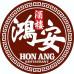 Hon Ang Restaurant Sdn Bhd 鸿安酒楼