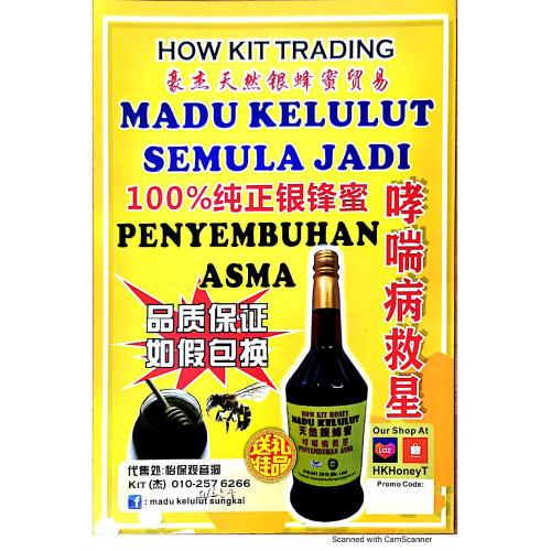 How Kit Trading
