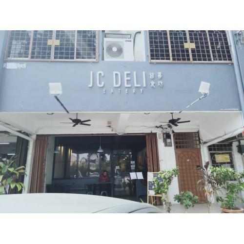 JC Deli Eatery