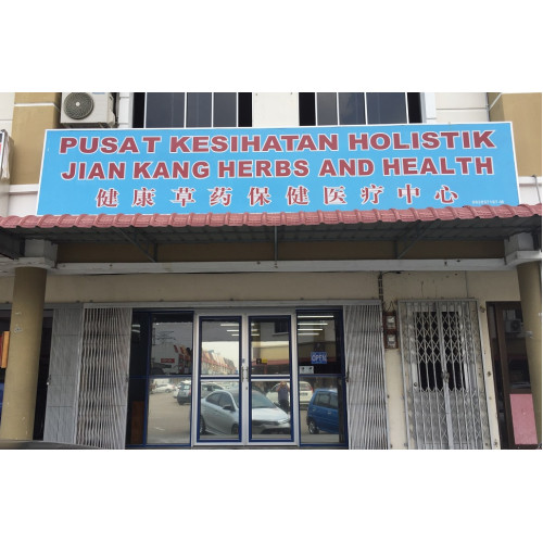 Jian Kang Herb & Health
