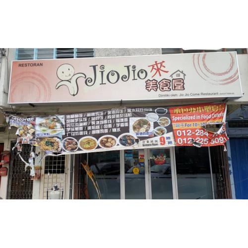 Jio Jio Come Restaurant