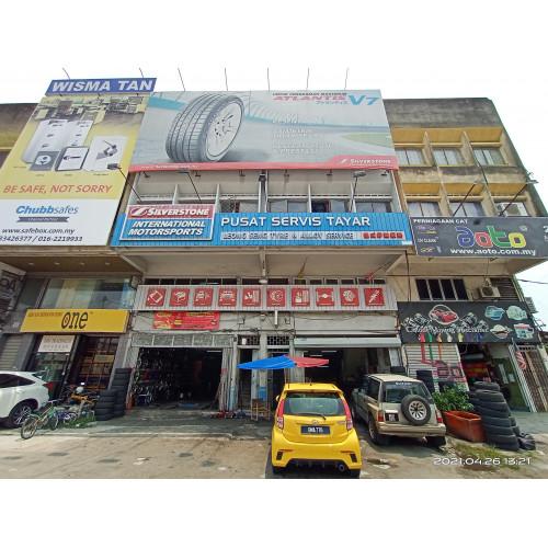Leong Seng Tyre Service
