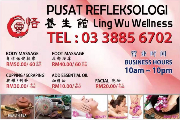 Ling Wu Wellness