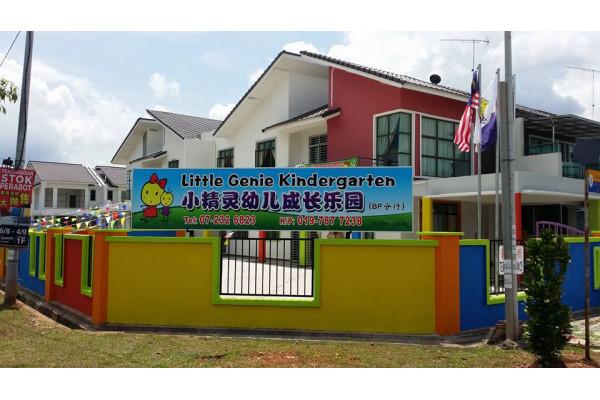 Little Genie Kindergarten