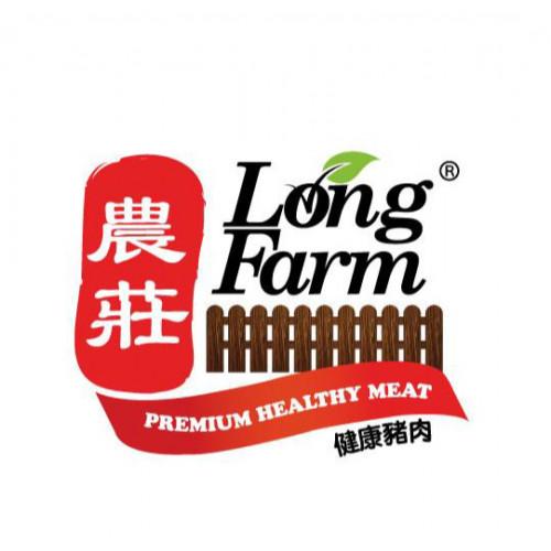 Long Farm Meat Sdn Bhd