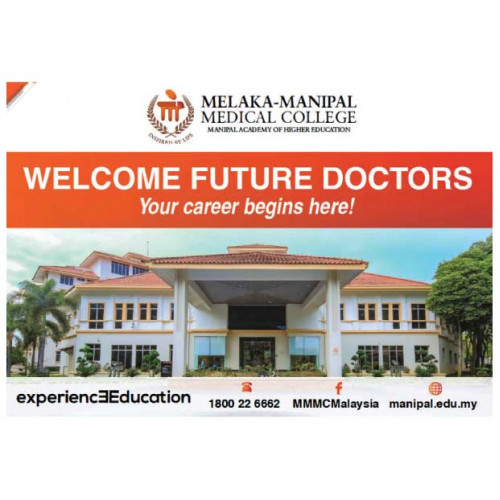 Manipal Medical College