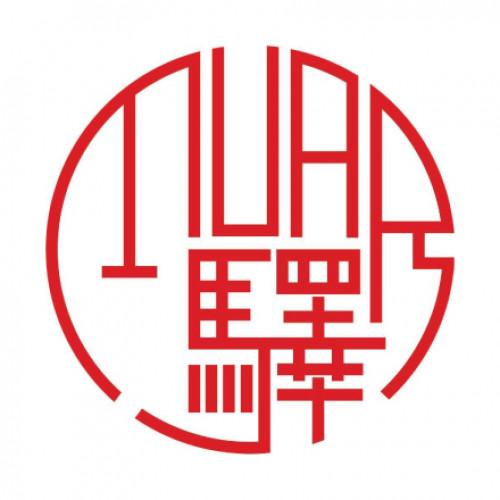 Muaryi Enterprise 麻驿 -麻坡旅游