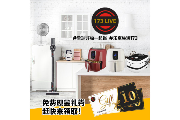 OST Live Channel Enterprise
