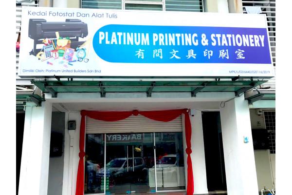 Platinum Printing & Stationery