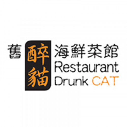 Restaurant Drunk Cat