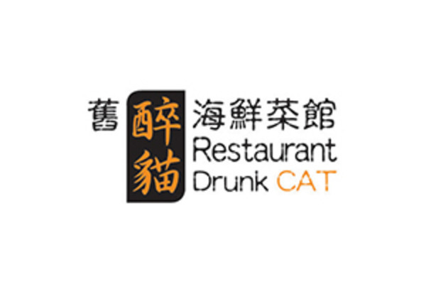 Restaurant Drunk Cat