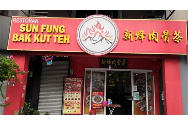 Restoran Sun Fung Bak Kut Teh
