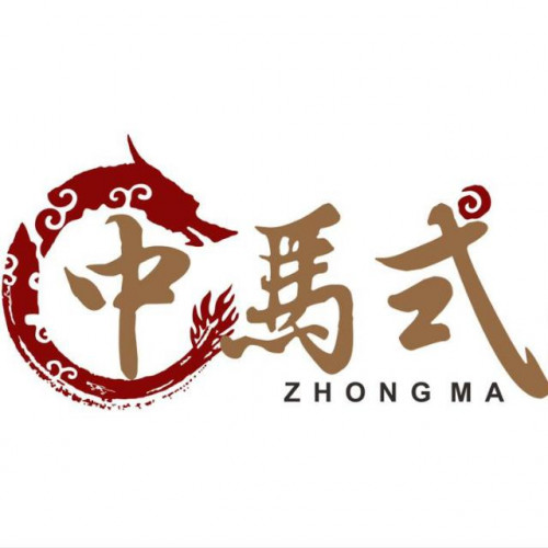 Restoran Makanan Laut Zhong Ma