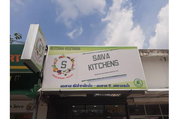 Saiva Kitchens