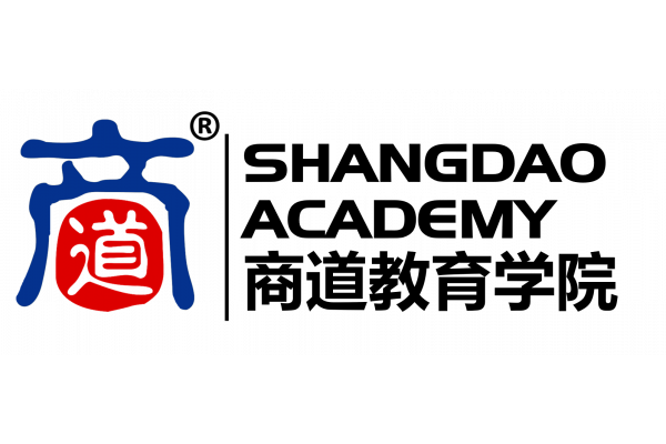 ShangDao Academy Sdn Bhd 商道教育学院