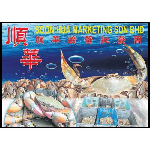 Soon Hua Marketing Sdn Bhd