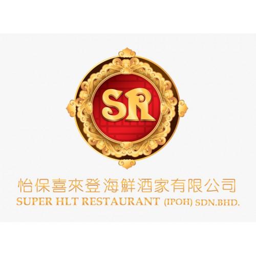 Super HLT Restaurant (Ipoh) Sdn Bhd