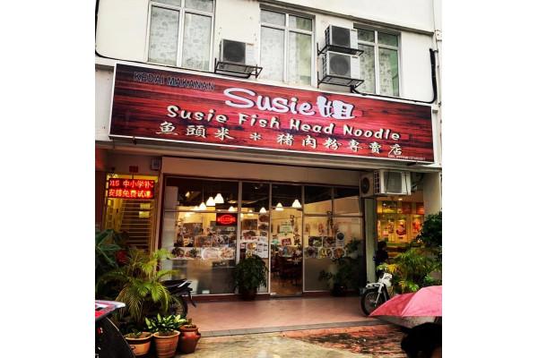 Susie Fish Head Noodle