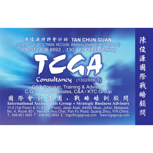 TCGA Consultancy
