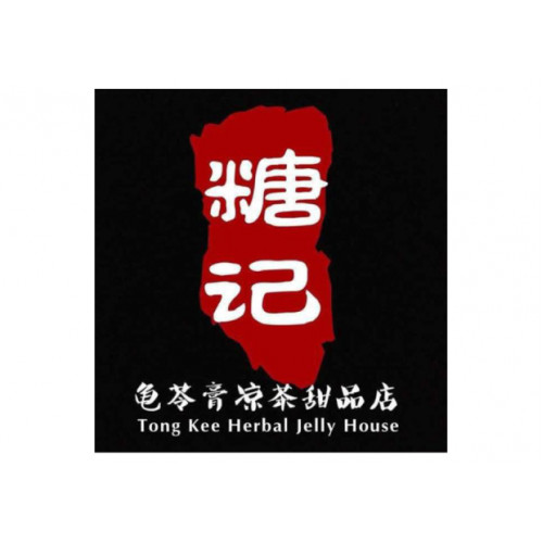 Tong Kee Herbal Jelly House