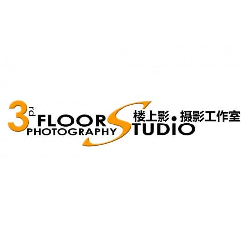 Third Floor Photography 楼上楼摄影工作室