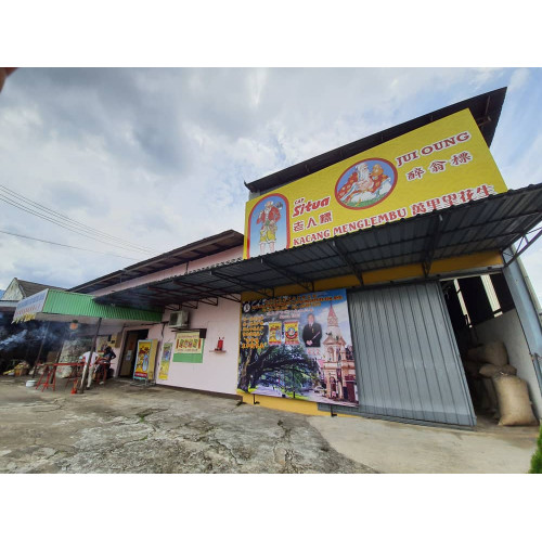 Tong Hoe Chan Groundnut & Food Industries Sdn Bhd