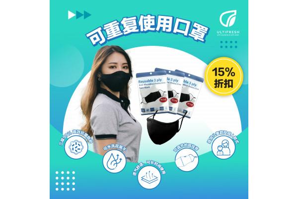 Ultifresh Activewear
