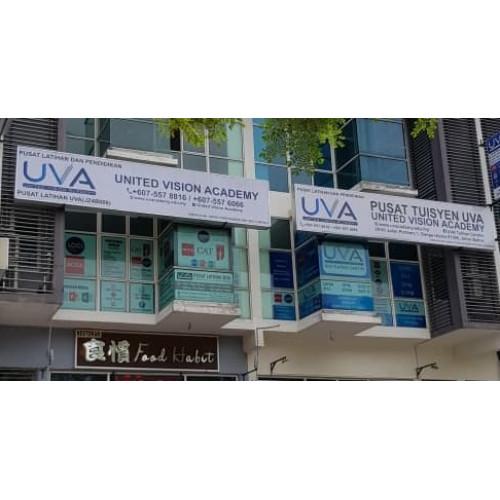 United Vision Academy Sdn Bhd