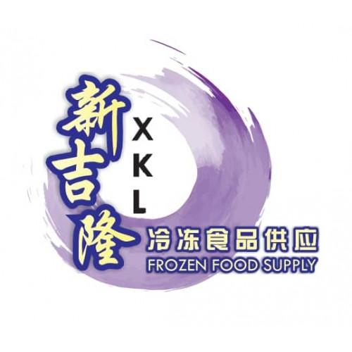 X.K.L Frozen Food Supply