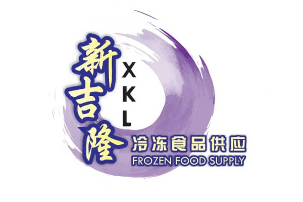 X.K.L Frozen Food Supply