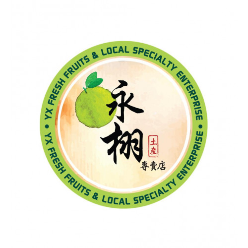 YX Fresh Fruits & Local Specialty Enterprise
